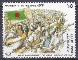 Bangladesch Bangladesh 1991 Geschichte Volksaufstand Revolte People's Revolt Uprising, Mi. 380 ** - Bangladesch