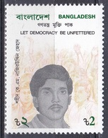 Bangladesch Bangladesh 1991 Geschichte Demokratie Democracy Märtyrer Martyrs Zehad, Mi. 380 ** - Bangladesch