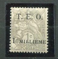 10504 SYRIE  N° 1 **  1 Milliéme Sur 1c. Gris Timbre De France De 1900-06 Surchargé    1919   TB/TTB - Syrie (1919-1945)