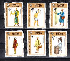Rwanda - 1974. UPU. Postini Antichi. Ancient Postmen.. Complete Series MNH - Posta