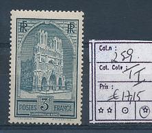 FRANCE YVERT 259 TYPE I LH - Unused Stamps