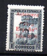 Sello Nº 14  Antequera - Republikanische Ausgaben