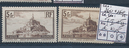 FRANCE YVERT 260 + 260a T I AND II LH - Unused Stamps