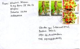 INDONESIE. N°1360 De 1994 Sur Enveloppe Ayant Circulé. Vichnou. - Hinduism