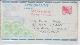 Bird Airmail Cover To Pakistan, Stamps, Birds    (A-821) - 1926-89 Emperador Hirohito (Era Showa)