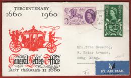 Gran Bretagna 1960 FDC General Letter Office Unif.355/56 Via Aerea Per Hong Kong VF - FDC