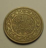 1993 - Tunisie - Tunisia - 1414 - 100 MILLIM - KM 309 - Tunisie