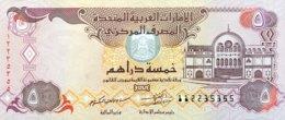 United Arab Emirates 5 Dirham, P-26 (2013) - UNC - Emirats Arabes Unis