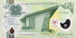 Papua New Guinea 2 Kina, P-45 (2013) - UNC - 40 Years Central Bank - Papouasie-Nouvelle-Guinée