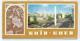 Ucraina Kiev Libretto 15 Raffigurazioni - Ucraina