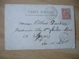 Asnieres Sur Oise Cachet Perle Facteur Boitier Obliteration Sur Lettre - Marcophilie (Lettres)