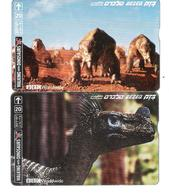 Israel - 2 Cards - BBC - Dinoraur - Saurier - Dino - Israel