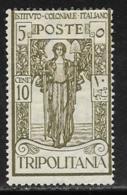Tripolitania, Scott # B8 Mint Hinged Peace, 1926 - Tripolitania