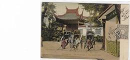 CARD CINA SHANGHAI  RICK-SHAS  TIMBRO TIENTSIN SEGNI DI ALBUM -FP-VDB-2-   0882 28470 - Cina