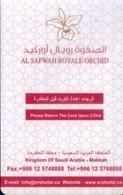 Saudi Arabia Hotel Key, Al Safwah Royale Orchid Hotel ,  Makkah (1pcs) - Saudi Arabia