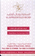 Saudi Arabia Hotel Key, Al Safwah Royale Orchid Hotel ,  Makkah (1pcs) - Arabie Saoudite