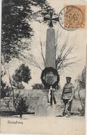 CARD CINA  LANGFANG MONUMENTO STELE TEDESCA GUERRA DEI BOXEUR -FP-VDB-2-   0882 28472 - Chine