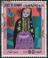 KUWAIT 1977 Children's Paintings - 80f - Kuwaiti Girl (K. Ghazi) FU - Kuwait