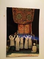 LA MECQUE-CARTE POSTALE   -MECCA-HOLY KAABA DOOR - Arabie Saoudite