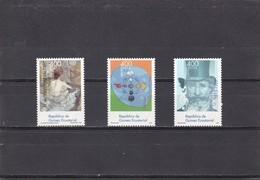 Guinea Ecuatorial Nº 315 Al 317 - Equatorial Guinea