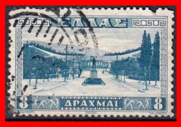 GRECIA - GREECE  SELLO 1934 APPROACH TO ATHENS STADIUM - Usados