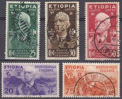 ETIOPIA -  Lotto Di 5 Valori Usati:  Yvert 2/6, Come Da Immagine. - Aethiopien