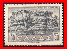 GRECIA - GREECE  SELLO 1942-44 PANTOKRATOROS MONASTERY AND PORT - Usados