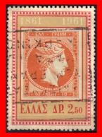 GRECIA - GREECE  SELLO 1961- HERMES HEAD OF - Grecia