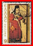 GRECIA - GREECE  SELLO 1981- ST. SIMEON, ARCHBISHOP OF THESSALONICA - Grecia
