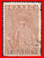 GRECIA - GREECE  SELLO 1948- ST.DEMETRIUS - Grecia