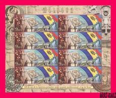 MOLDOVA 2018 First Postage Stamps Stamp Day Flag M-s Mi Klb.1056 Sc992 MNH - Stamps