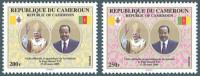 Cameroun Cameroon 2009 Visit Pape Pope Benedict XVI Yv 916/7 Mi 1257/8 Mint Set - Kameroen (1960-...)