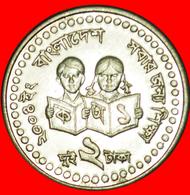 # BOOKS: BANGLADESH ★ 2 TAKA 2004 MINT LUSTER! LOW START ★ NO RESERVE! - Bangladesh