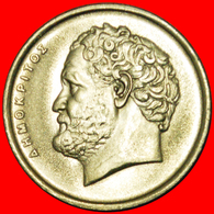 # DEMOCRITUS (1982-2000): GREECE★ 10 DRACHMAS 1986 UNC MINT LUSTER! LOW START ★ NO RESERVE! - Greece