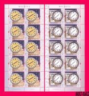 MOLDOVA 2018 Architecture Towers Clocks Tower Clock 2 M-s Mi Klb.1063-Klb.1064 Sc999-1000 MNH - Clocks