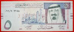 # SHIP: SAUDI ARABIA ★ 5 RIYALS 1428-2007! LOW START ★ NO RESERVE! Abdullah (2005-) - Arabie Saoudite