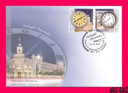MOLDOVA 2018 Architecture Towers Clocks Tower Clock Mi1063-1064 Sc999-1000 FDC - Clocks