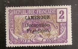 MOYEN CONGO      OBLITERE - Congo Français (1891-1960)