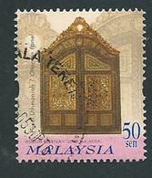Malesia, Malaysia 2000; Islamic Arts Museum, Ottoman Panel. Used. - Malesia (1964-...)