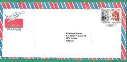 ! - Inde (India) - Enveloppe Avec 2 Timbres - Envoi Vers Ixelles - Cachet De 2000 - CV Raman - Inde