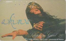 Télécarte Japon / 110-44059 - Femme Musique - AKINA NAKAMORI - Music Girl Woman Japan Phonecard - 3754 - Musique