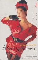 Télécarte Japon / 110-54041 - Femme Musique - AKINA NAKAMORI - Music Girl Woman Japan Phonecard - 3757 - Musique