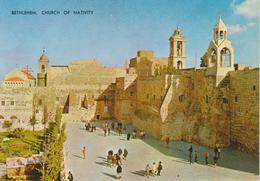 Betlemme - Chiesa Della Natività - Palestina