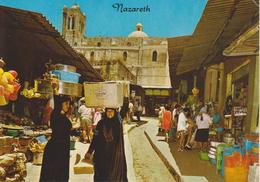 Nazareth - Il Mercato - Palestina