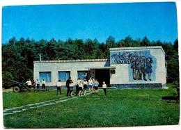 #467  Museum ''Partizan Glory'' In Putyvl, Sumy- UKRAINE - Postcard 1975 - Ucraina