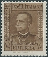 ITALY ITALIA ITALIEN ITALIE 1931 COLONIES ERITREA  - 7.1/2C - Hinged, Not Used - Eritrea