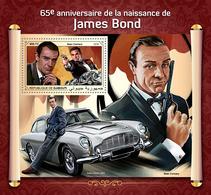 DJIBOUTI 2018 - James Bond, Diamonds S/S. Official Issue - Minerals