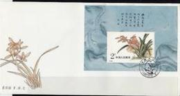 FDC China 1988 T129m Chinese Orchid Stamp S/s Flower Flora Calligraphy Painting - Other