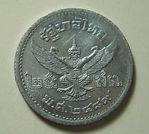 Thailand Coin To Identify - Thaïlande