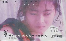 Télécarte Japon / 110-011 - Femme Cinema - MIHO NAKAYAMA - Music & Actress Girl Japan Phonecard - 3765 - Film